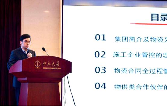 江苏邗建集团有限公司总会计师  沈士喜