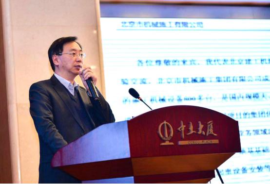 北京机械施工集团党委书记  李文波